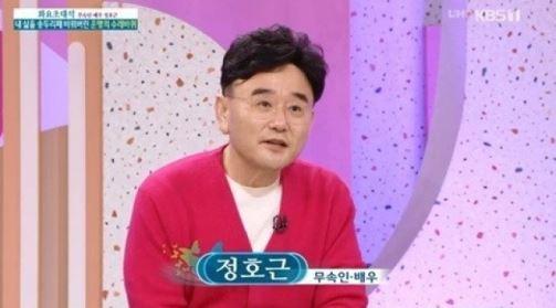 """배우→무속인 정호근 """"자녀 2명 세상 떠나...파란만장한 인생"""""""