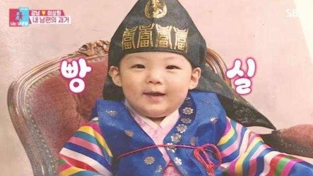 '동상이몽2' 강남, 리즈 시절 '돌사진 최초 공개'…이상화♥강남, 가족들과 집들이
