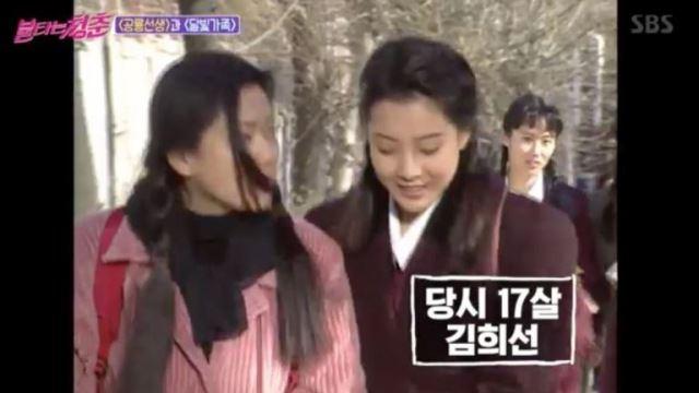 """'불청' 조진수 """"유명 배우들과 함께 드라마 출연했다""""…이정재X김희선 '데뷔 영상' 포착"""