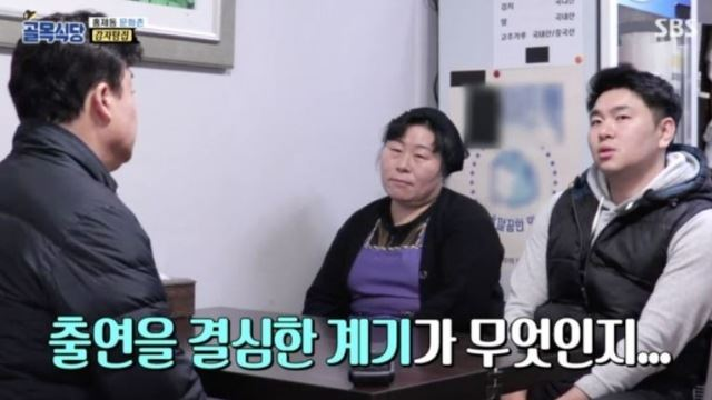 """'골목식당' 백종원, 홍제동 감자탕집 아들에 """"음식에 대한 관심 없다""""…무기력한 태도 지적"""