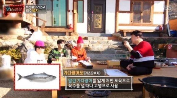 """'맛남의 광장' 훈연 멸치 개발한 백종원 """"가다랑어포, 전량 일본 수입"""" 지적"""