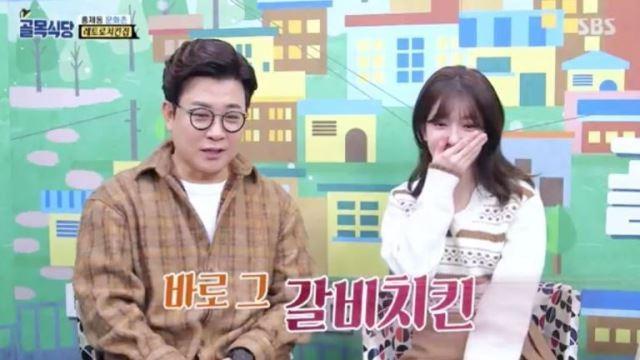 '골목식당' 홍제동 치킨집 新메뉴 '갈비 치킨' 완성…정인선, 방송 잊고 폭풍 먹방