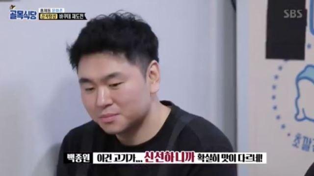 """'골목식당' 홍제동 감자탕집 아들, 각성 후 변화…백종원 """"이 정도면 다른 것도 할 수 있다"""" 응원"""