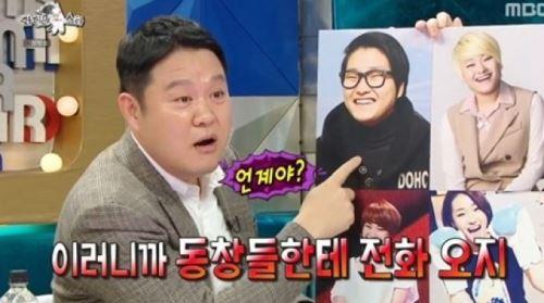 """""""성형은 NO, 체중 15kg 감량""""…손승연의 놀라운 외모 변천사"""