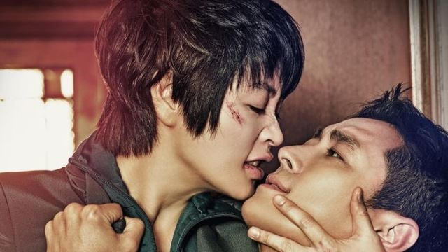 """""""멱살? 키스?""""…'하이에나' 김혜수X주지훈, 파격 포스터"""