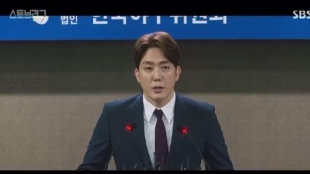 야구선수 출신 김환 '스토브리그' 카메오 출연, 화제 된 이유?