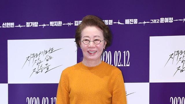 윤여정, 美 고담어워즈 최고의 여배우상 후보…오스카 청신호