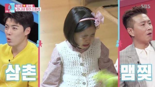 """'동상이몽2' 이윤지 딸 라니, 3년간 안 갖고 논 인형에 """"다시는 못 볼까 봐""""…눈물로 '판매 반대'"""