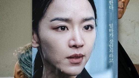 무죄 입증극 '결백'의 핵심…'농약 막걸리' 사건 뭐길래?