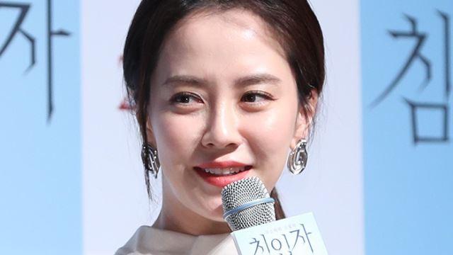 [E포토]송지효, '침입자로 인사드립니다'