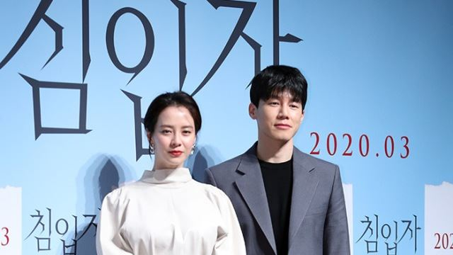 [E포토]송지효-김무열, '영화 침입자에서 남매 호흡'