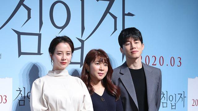 [E포토]영화 '침입자'의 감독과 주역들