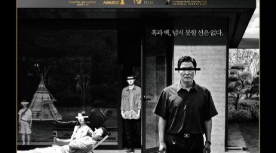 """""""실화냐""""…'기생충' 포스터의 황금 뱃지, 황금종려부터 오스카까지"""