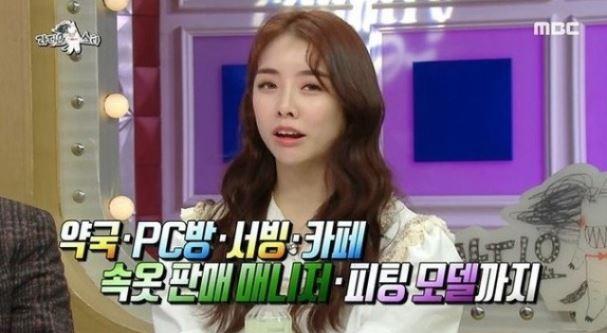 """설하윤 """"12년 간 연습생...속옷 매장 매니저될 뻔"""""""