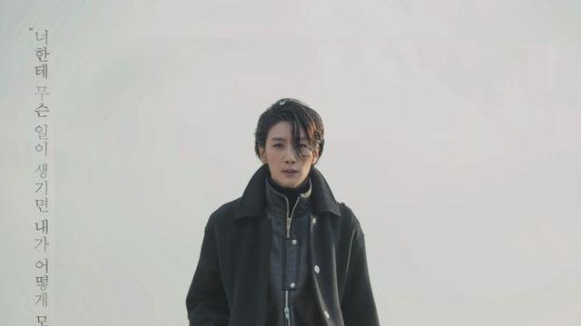 '아무도모른다' 김서형X류덕환X박훈X안지호, 4인4색 캐릭터 포스터 '압도적 존재감'