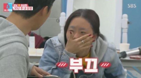 """'동상이몽2' 노부부 된 강남♥이상화…재능기부 위해 """"서프라이즈"""""""