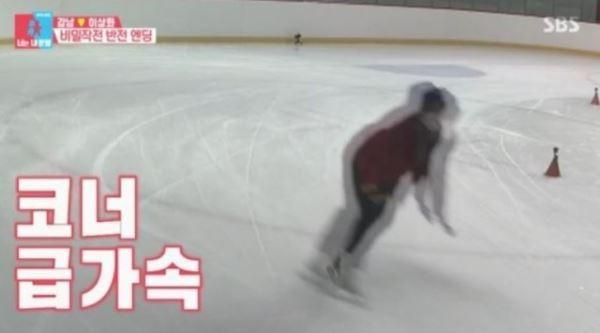 '동상이몽2' 이상화, 모태범과 재능기부…스케이트 교실서 깜짝 노인 분장