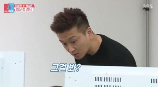"""'동상이몽2' 진태현, 채혈검사 중 주사 공포증 호소…박시은 """"기절했었다"""""""