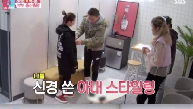 """'동상이몽2' 제이블랙, 진태현♥박시은 커플 댄스에 """"너무 보기 좋아"""""""
