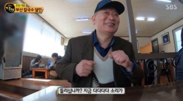 """[스브스夜] '생활의 달인' 필감산, 부산 칼국수 두고 """"야들야들 고소해""""…어깨춤 재장전"""