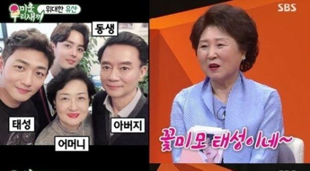 """""""동생 성유빈은 집안일 안해""""...'싱글대디' 이태성 가족 공개"""