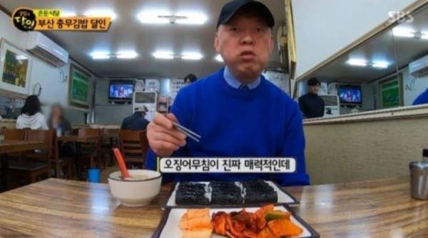 """[스브스夜] '생활의 달인' 임홍식, """"오징어로 이런 맛을""""…충무김밥X오징어무침의 발견"""