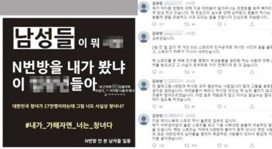 """""""내가 N번방 봤냐?"""" 아역 김유빈 부적절 발언...부모 나서 사과"""