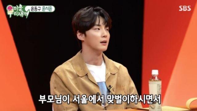 """'미우새' 윤시윤, """"나는 부모님이 4분 계신다"""""""