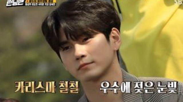 """""""인기가요→런닝맨→집사부일체까지""""…일요일 꽉 채운 '옹성우 Day'"""