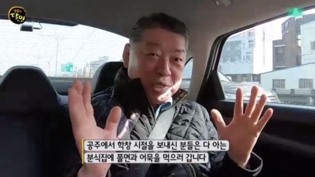 [스브스夜] '생활의 달인' 50년 내공의 공주 쫄면 어묵 달인, 만능 초장의 비법 공개