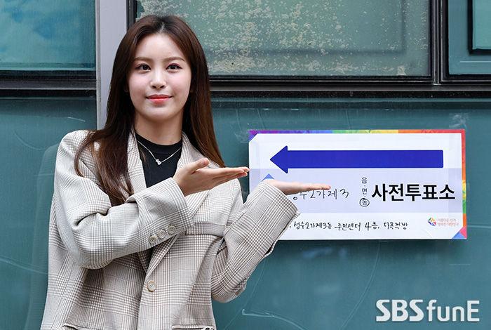 E포토네온펀치 이안, '사전투표소 앞에서' | SBS연예뉴스