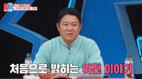 """'동상이몽2' 동거 알린 김구라 """"쑥스러워, 결혼식 없이 가족 식사"""""""