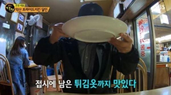 """[스브스夜] '생활의 달인' 필감산, 시장통닭 맛집 찾아 익산행 """"가게 하나가 시장을 살려"""""""