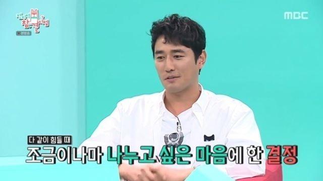 """조한선, 10년만에 밝혀진 미담 """"개런티 깎아 다른 배우에게 줘"""""""
