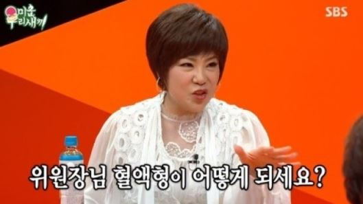 김연자가 직접 물어본 北김정일 위원장 혈액형은?