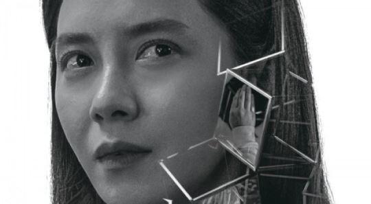 """[시네마Y] """"극장이 살아났다""""…'침입자' 주말 23만 동원, 구원투수 역할"""