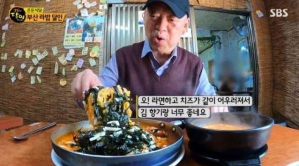 """[스브스夜] '생활의 달인' 임홍식, """"묵직한 감칠맛"""" 부산 라밥 비법 공개"""