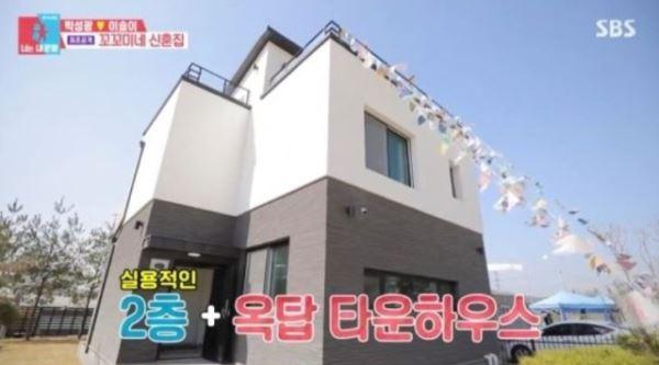 [스브스夜] '동상이몽2' 박성광♥이솔이, '핑크 VS 화이트' 인테리어 취향차