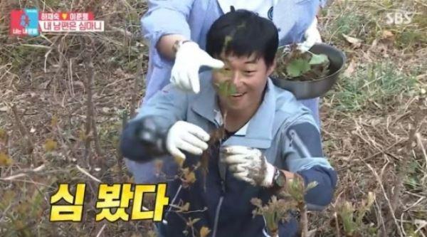 """'동상이몽2' 하재숙, ♥이준행 더덕 일곱 뿌리에 감탄…""""심마니다"""""""