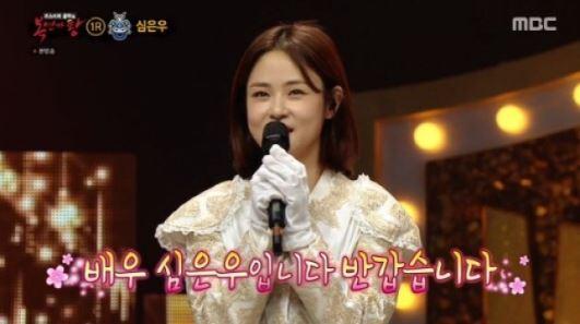"""'부부의세계' 민현서→배우 심은우로 '복면가왕' 출연 """"엄청 떨렸다"""""""