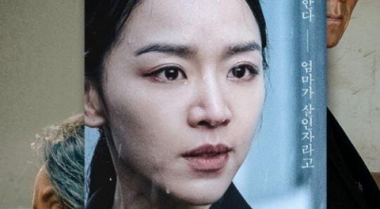 '결백', 디즈니 '온 워드' 개봉에도 1위 수성…39만 돌파