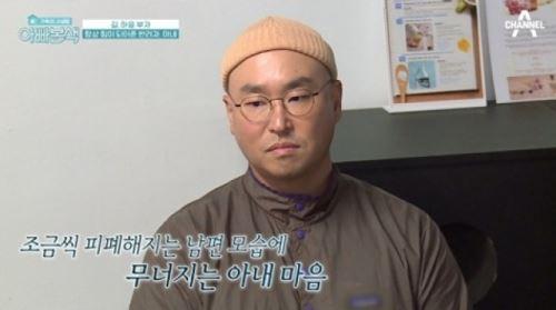 [TV랩] 길-개리, 비밀결혼→출산→가족예능 복귀…같은 행보 엇갈린 반응