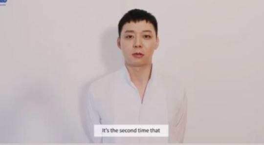 """""""생일 파티에서 만나요""""...박유천, 집행유예 기간 중 당당 행보"""