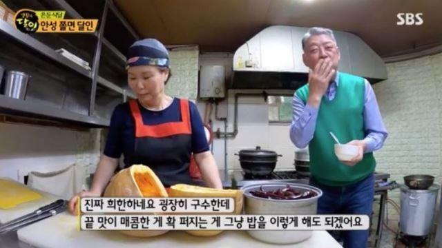 [스브스夜] '생활의 달인' 안성 쫄면 달인, 40년 전설의 맛 비결 공개