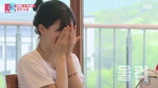 """'동상이몽2' 진태현♥박시은 딸 다비다, """"내 편이 있다는 것 큰 의미""""…가족의 소중함 고백"""