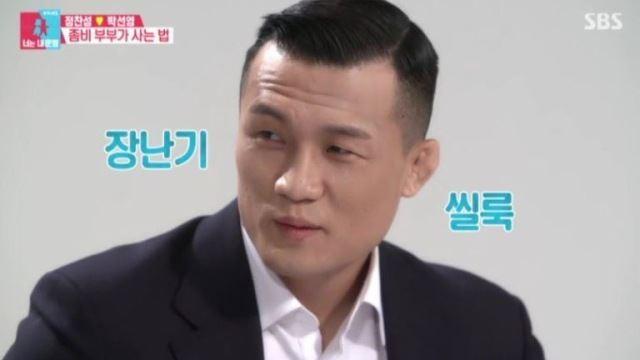 """""""정찬성♥박선영, 깐족 케미→화끈 19금 토크""""…'동상이몽2', 동시간대 1위 굳건"""
