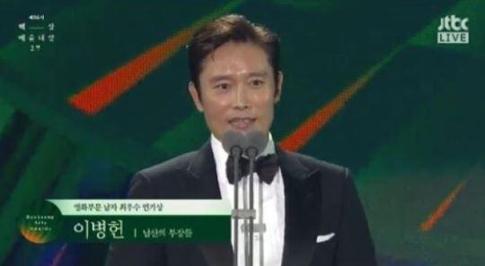 [제56회 백상] '연기파의 귀환' 이병헌X전도연, 영화 부문 남녀주연상