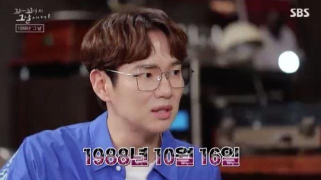 """[스브스夜] 'SBS스페셜' 꼬꼬무 """"유전무죄 무전유죄""""…지강헌 사건, 그 날의 진짜 이야기 공개"""