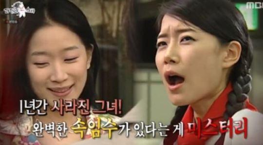 """'라디오스타' 김하영 """"재연 배우 이미지 깨려고 코 성형"""""""