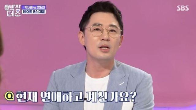 """'박장데소' 붐, 연애 근황 질문에 """"누구…연애 컨설팅하러 왔어요"""""""